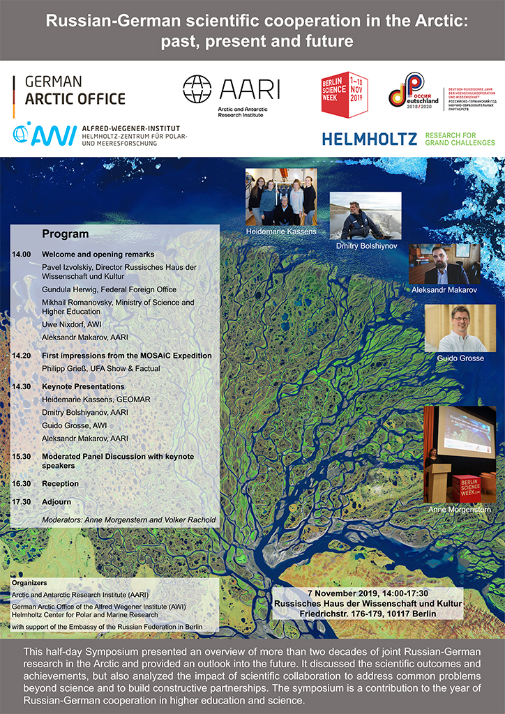Russian-Germany scientific cooperation in the Arctic: past, present and future